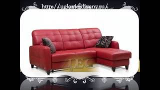 Мебель диваны угловые цены(, 2016-07-10T20:41:40.000Z)