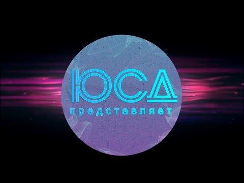 ЮИД 2018 СШ №1 г.Любани