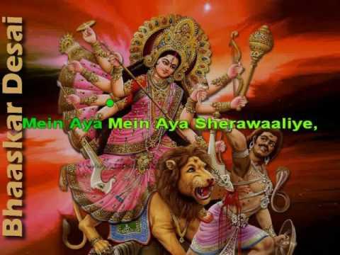 Tune Mujhe Bulaya Sherawaliye - Karaoke
