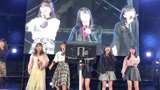 2018年1月6日 スペシャルステージ祭り#04 チーム8 BINGO! 吉田華恋 寺田...