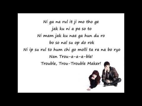 Troublemaker - Troublemaker (easy lyrics)