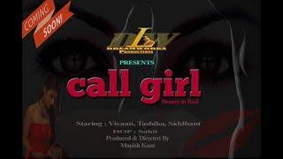 Short Film | CALL GIRL | BEAUTY IN RED| New Super Hit Short Film New 2017