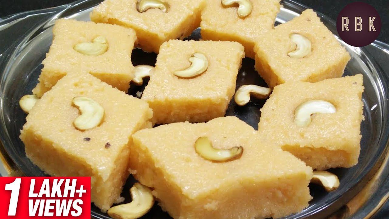 Rava kesari kesari bath recipe in tamil sweet recipesengb rava kesari kesari bath recipe in tamil sweet recipes engbtitlerecp 33 forumfinder Image collections