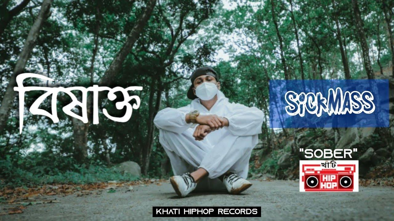 BIKHAKTO - Sickmass ll Assamese Rap 2020
