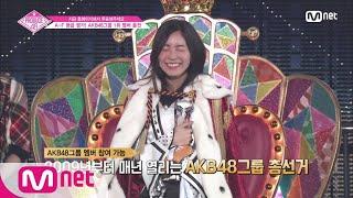 [2회] 일동 기립! 총선거 1위의 아우라ㅣSKE48마츠이 쥬리나 2018년, 당...