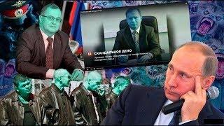 Разоблачение Липецкой ОПГ. Фильм первый: Оборотни в погонах