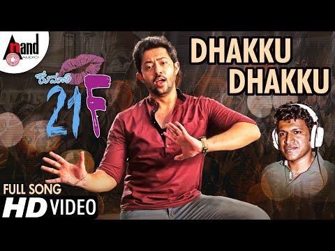 Kumari 21F | Dhakku Dhakku | New HD Video Song | Puneeth Rajkumar | Pranam Devaraj | Sagar Mahathi