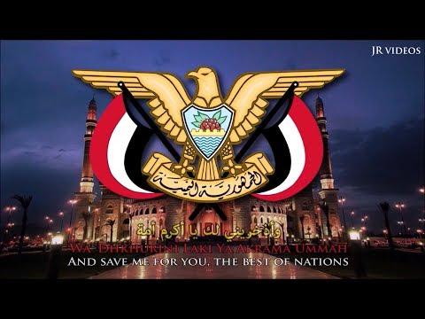 National Anthem of Yemen (ARAB/EN lyrics)