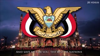 National Anthem of Yemen (ARAB/EN lyrics)