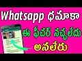 How to enable pip feature in whatsapp || whatsapp pip feature | pip in whatsapp