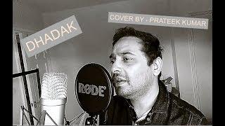 Dhadak Title Song | Cover | Prateek Kumar | Ajay Gogavale & Shreya Ghoshal Ishaan-Jhanvi | Ajay-Atul