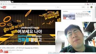 소주한잔 20161122 성배노래방 karaoke