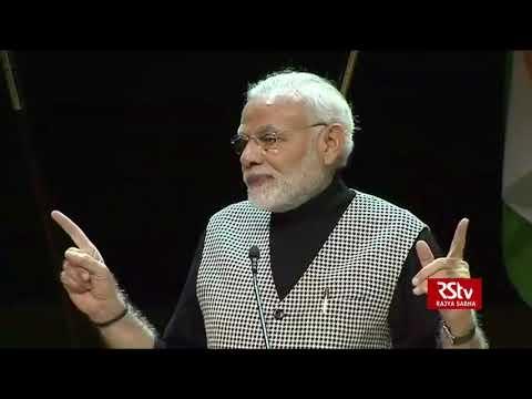 PM Modi addresses Indian community in Stockholm