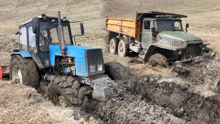 Трактор Беларус 1221 против УРАЛ по Болоте | ТЮНИНГ 2020