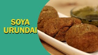 Soya Urundai | Soya Keema Balls | सोया कीमा बॉल्स | Veg Kola Urundai | Food Tak