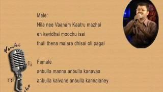 Nila Nee Vaanam - karaoke For Female Singer