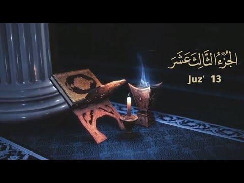 Holy quran para 13 pdf