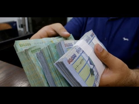 الشركات اللبنانية تعاني من ضغوط كبيرة نتيجة نقص الدولار  - نشر قبل 24 دقيقة