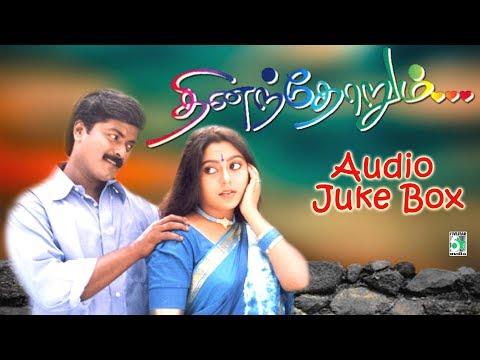 Dhinandhorum Tamil Movie Audio Jukebox (Full Songs)