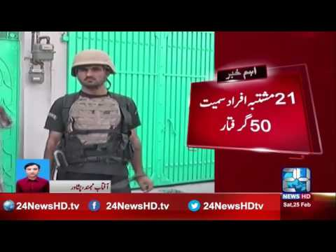 Peshawar police search operation continues