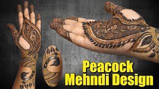 Step By Step Latest Peacock Mehndi Design 2017   Mehndi Tutorial   Easy Mehndi
