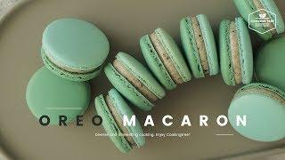 오레오 마카롱 만들기, 스위스 머랭 마카롱 : Swiss meringue Oreo Macaron Recipe - Cooking tree 쿠킹트리*Cooking ASMR