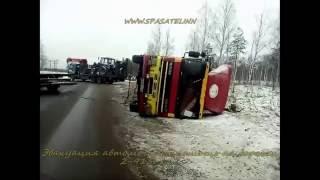 Помощь на дорогах.(http://spasatelinn.ru/ эвакуация автомобилей,помощь на дорогахhttp://spasatelinn.ru/, 2015-12-18T16:13:55.000Z)