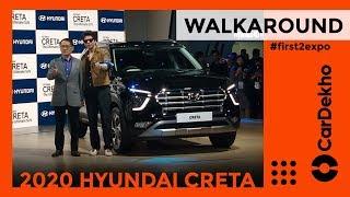 Hyundai Creta 2020 India Walkaround Review Auto Expo 2020