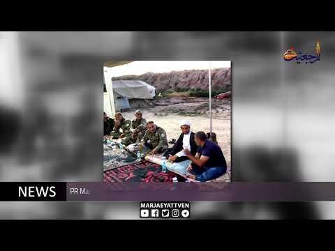 #Daily News, Dil Qadah11