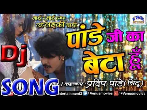 Mujhe Kambal Magade (Fast Mix) Dj Dileep Orai by DJ ABHISHEK RAJ BASWARI