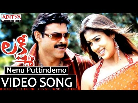 Nenu Puttindi Nee Kosam Song - Lakshmi Video Song - Venkatesh, Nayanthara, Charmi