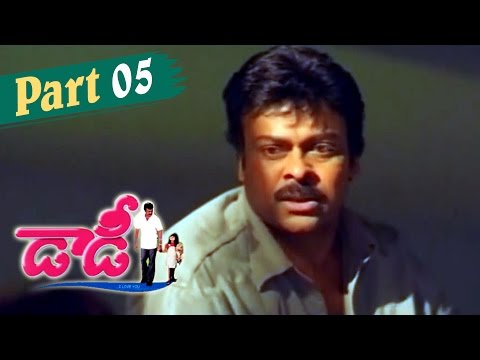 Daddy Telugu Movie || Chiranjeevi, Simran, Rajendra Prasad || Part 05