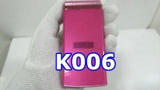 【中古携帯】au K006 ディープピンク