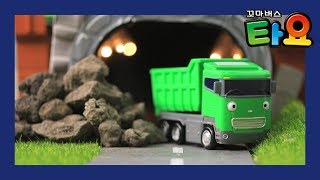 The Strong Heavy Vehicles l Tayo Toys l Tayo's SingAlong Show 1 l Tayo the Little Bus