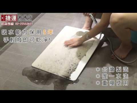 Solar珪藻土萬用巧拼板可水洗加厚矽藻土除溼除臭防霉速乾珪藻土杯墊盆栽