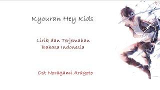 Lagu Jepan Mantap Lagi yang dibawakan oleh THE ORAL CIGARETTES - Ky...