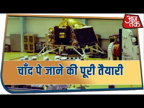 Chandrayaan 2 Set To Leave Earth's Surface   Live Updates