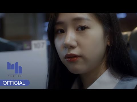 이우(LEEWOO) - '소개팅 날'(MV.2)