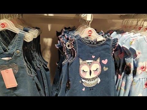 Gloria Jeans обзор детской  одежды / Скидки  в магазине Глория Джинс / Новинки по доступным ценам.