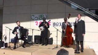 東京大衆歌謡楽団 - 誰か故郷を想わざる