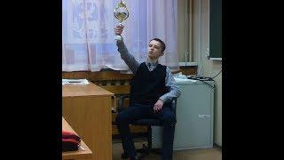Александр Смолин ведёт урок краеведения