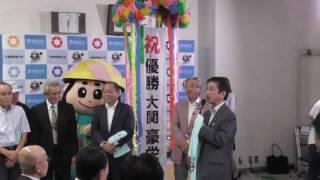 平成28年9月24日に寝屋川市役所1階ロビーで行われた「ふるさと大使豪...
