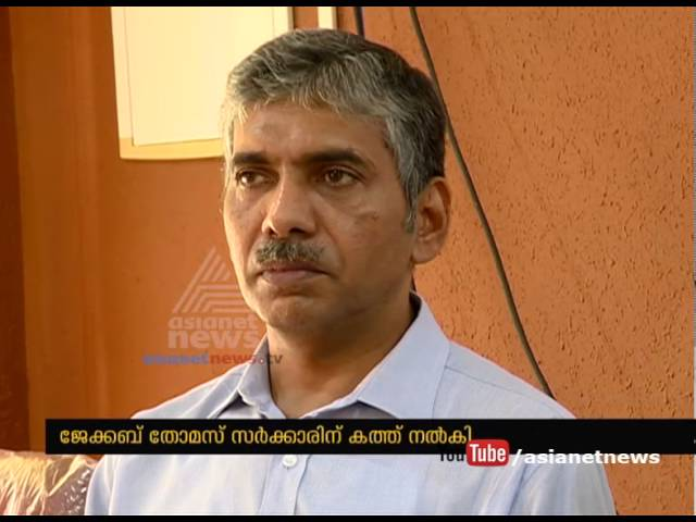 Kerala Vigilance director Jacob Thomas wants to quit
