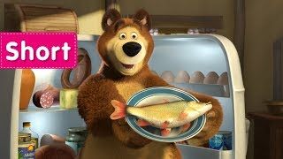 Masha and the Bear - The Foundling  (Kids don't like this kind of food)