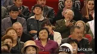 Ахметжан Өзбеков пен Ақмарал Леубаева Наурыз айтыс 2009