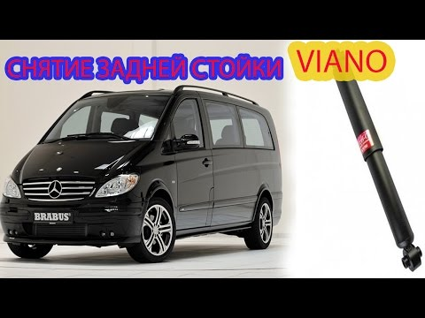 Снятие задней стойки mercedes VIANO 2.2 CDI Removing the C pillar mercedes VIANO 2.2 CDI