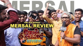 Mersal Review - Thai Kilavi in Review