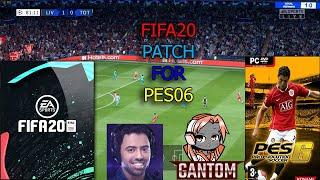 pes2006 FIFA20 EDITION - بيس6 باتش فيفا 20 تعليق فهد العتيبى ( للاجهزه الضعيفه بحجم صغير)