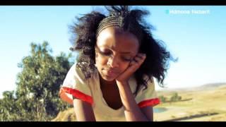 Eritrean Music: ይክደነኒ ብ ዮርካቤል መሓሪ (Ykdeneni By Yorkabiel Mehari)  ሕድሪ  - 2016