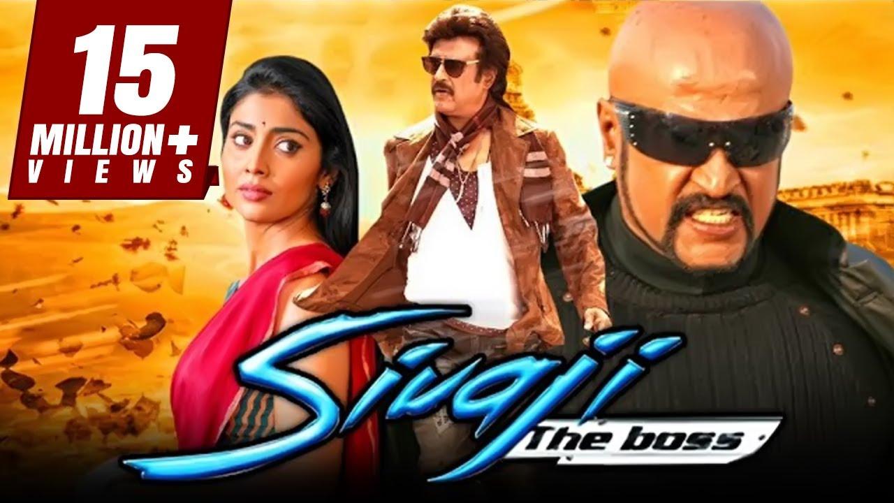 Sivaji The Boss Hindi Dubbed Full Movie | Rajinikanth, Shriya ...